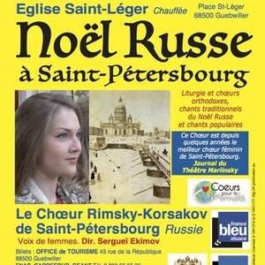 Noël Russe à Saint-Pétersbourg - Choeur Rimsky-Korsakov